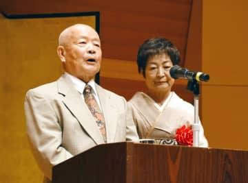 謝辞を述べる平野忠彦さん、洋子さん夫婦=唐津市高齢者ふれあい会館りふれ