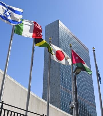 米ニューヨークの国連本部(共同)