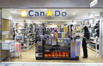 イオンが買収の方針を表明したキャンドゥの店舗=14日午後、東京都中央区