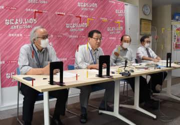 衆院選の京都3区と6区を自主投票にすると発表した共産党京都府委の会見(14日、京都市中京区・共産府委事務所)
