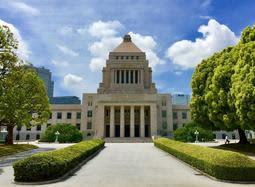 国会議事堂(資料写真)=東京都千代田区永田町1
