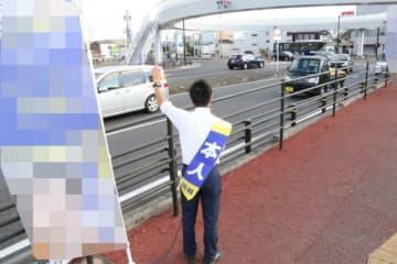 衆院が解散し、決戦に向けて街頭で支持を訴える立候補予定者=14日午後、岡山市内(画像の一部を加工しています)