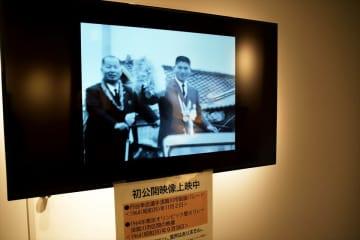 リニューアル後に公開される円谷幸吉の凱旋(がいせん)パレードの映像