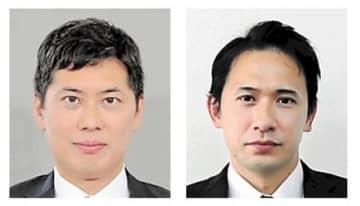 松平浩一氏(左)、加藤竜祥氏(右)