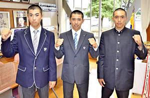 東北大会へ意気込む(左から)佐藤主将、赤堀主将、黒川主将