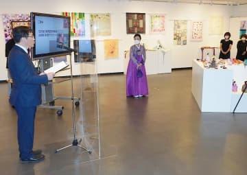 会場で祝辞を述べる趙成烈総領事(左)=14日、大阪市北区の駐大阪韓国文化院
