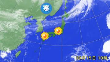 15日(金)午前10時の雲の様子