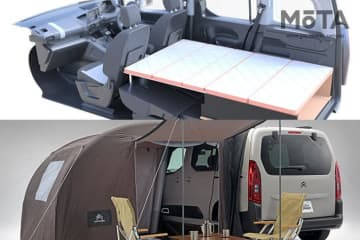 「シトロエン 新型BERLINGO(ベルランゴ)」純正・車中泊仕様『agre(アグレ)ベッドキット』/『「カーサイドタープ」(自立型タープ:エアフレーム・リビングシェルター)』(正規ディーラーオプショ