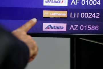 ニュース画像:アリタリア航空、75年歴史に幕 イタリア、後継「ITA」が始動