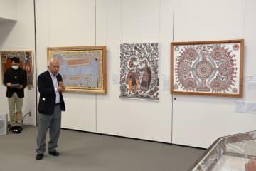 インドの民族芸術紹介 ミティラー美術館コレクション展 約80点一堂に 24日までミュゼ雪小町