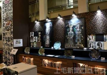 ホテルが美術館に 軽井沢1130でオータムフェス