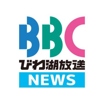 BBCびわ湖放送