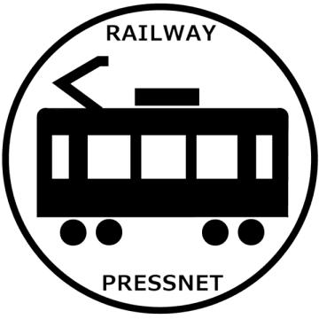 鉄道ニュース by 鉄道プレスネット