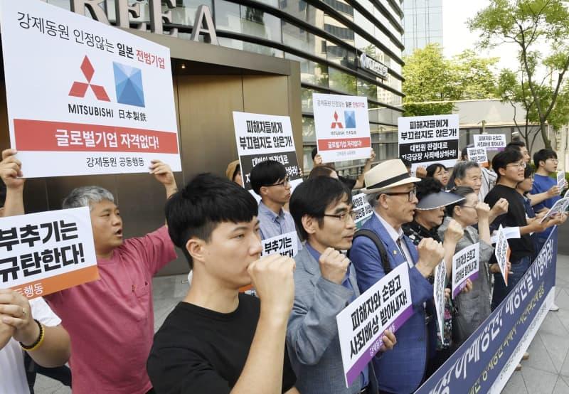 徴用工仲裁委、18日に回答期限 日韓、批判の応酬続く | 共同通信