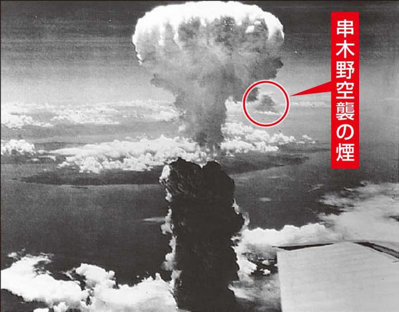 長崎 原爆