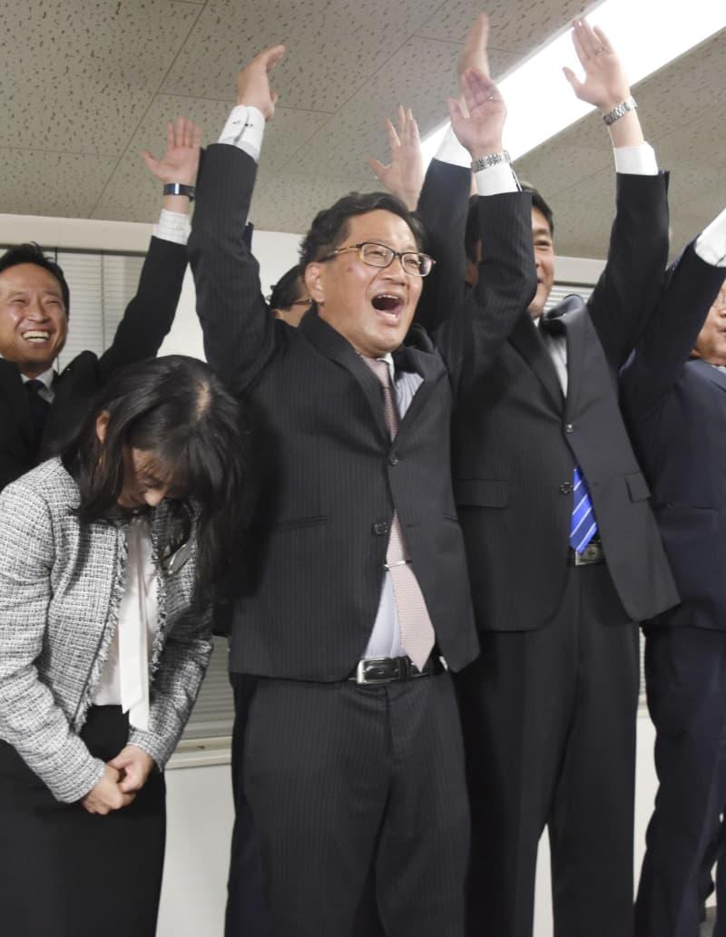高知知事に自公推薦の浜田省司氏 野党候補との一騎打ち制す | 共同通信