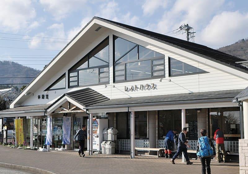 大倉バス停隣接・秦野戸川公園「YAMA CAFE 」アウトドアの拠点目指す 2月8日にオープン 秦野市