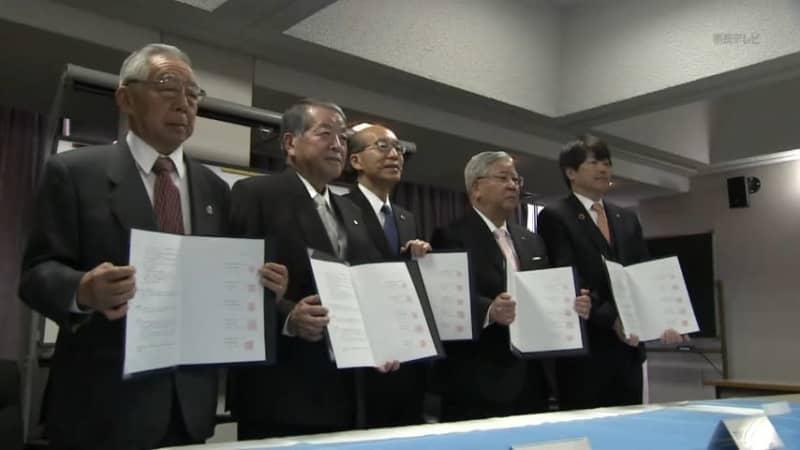 奈良 県 信用 保証 協会