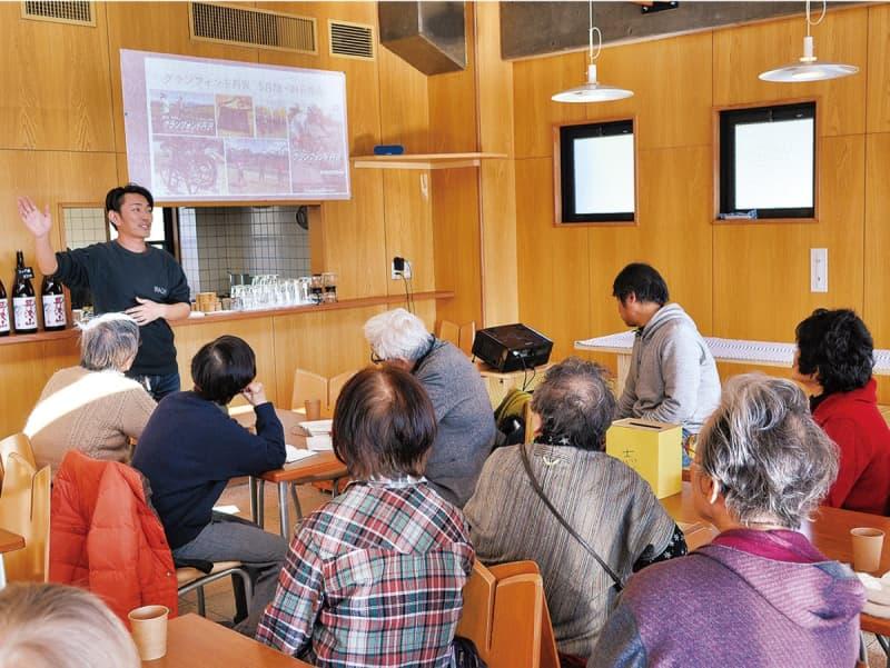 NPO法人丹沢を愛する会 新プロジェクト始動 地域と自然繋ぐまち興し 秦野市
