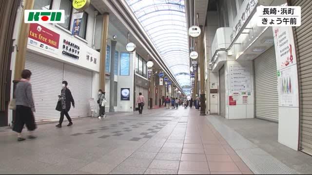 新型 コロナ 長崎 長崎県内の発生状況(最新状況) 長崎県