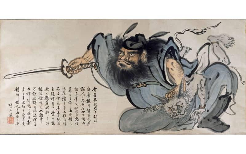 疫病倒す虎や神様 江戸期 長崎発のコレラ流行を受け描く