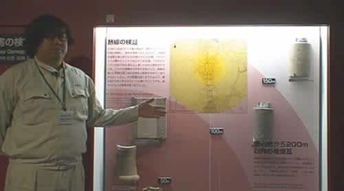 資料館 長崎 原爆