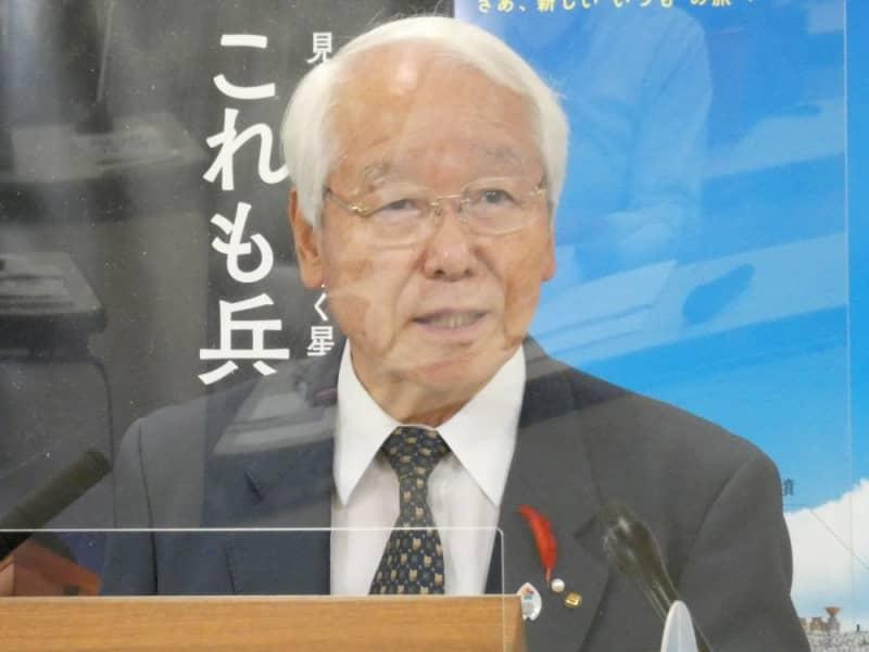 知事 車 北海道 公用 公用車両の売払について |札幌開発建設部