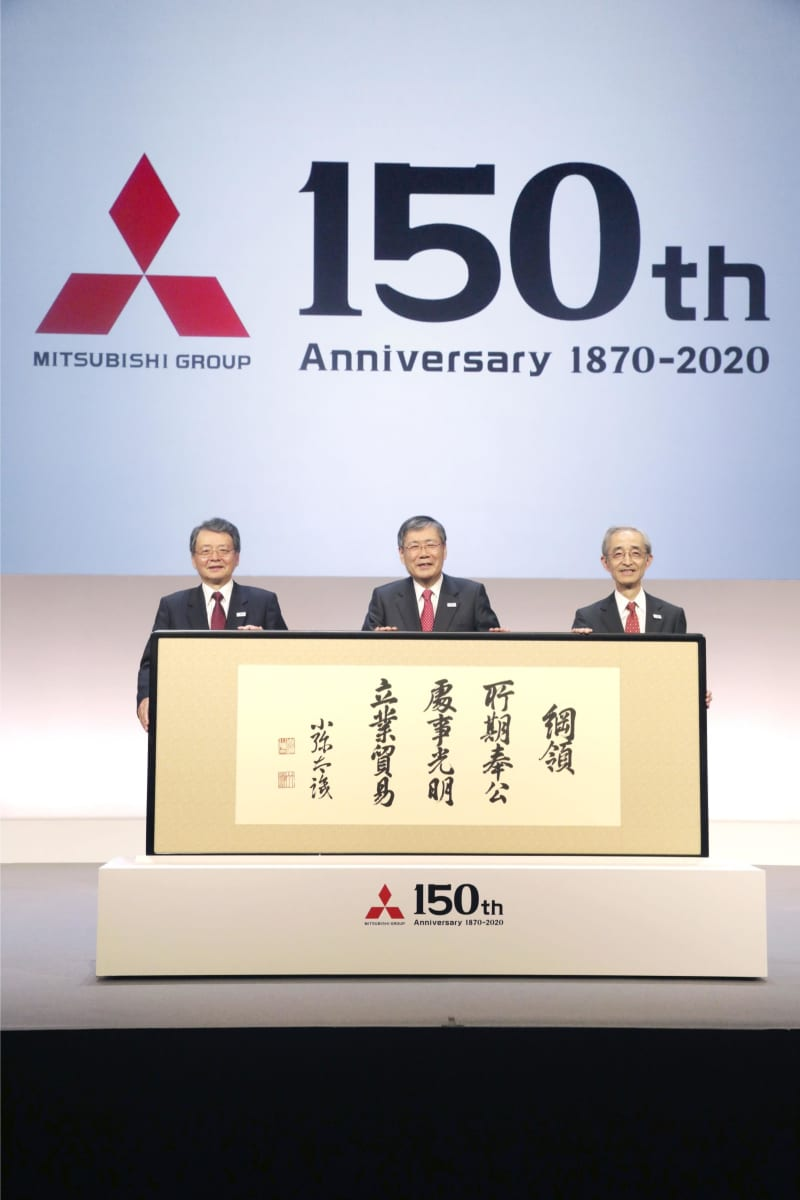 商事 グループ 三菱