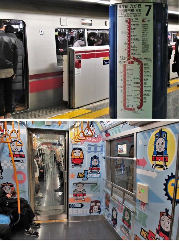 スペース 子育て 地下鉄 応援 東京都交通局が「子育て応援スペース付き車両」を都営大江戸線に設置! トーマスのデザインになってます
