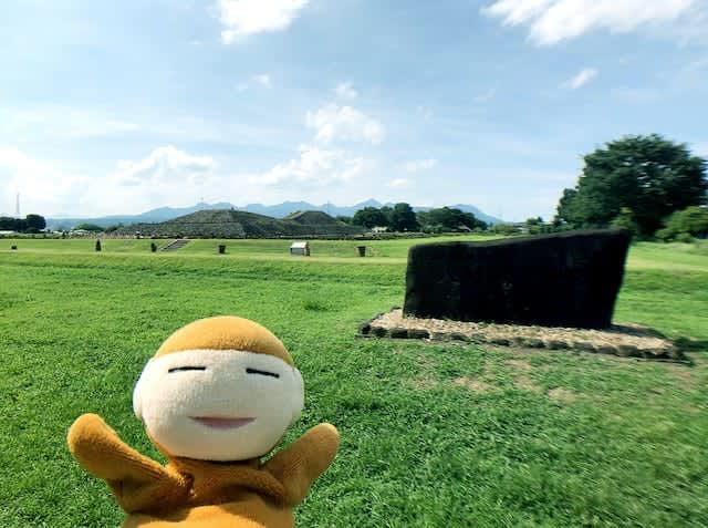 🧳|日本列島ゆるゆる古墳ハント(26)古墳マニアでなくても「かっこいい」と思える!群馬県高崎市「保 ...