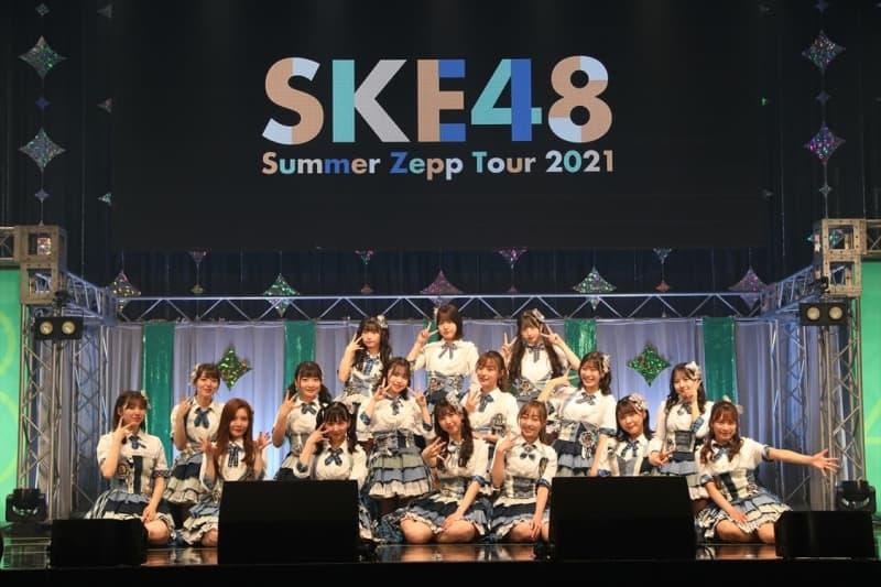 SKE48 2021夏巡 動画 2021年7月25日 210725