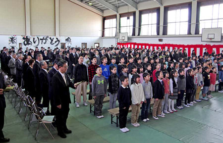 「今までありがとう」、学びやに幕 3小学校で閉校式、京都