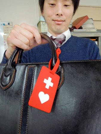 ヘルプマーク配布へ、障害や病気の有無分かりやすく 滋賀
