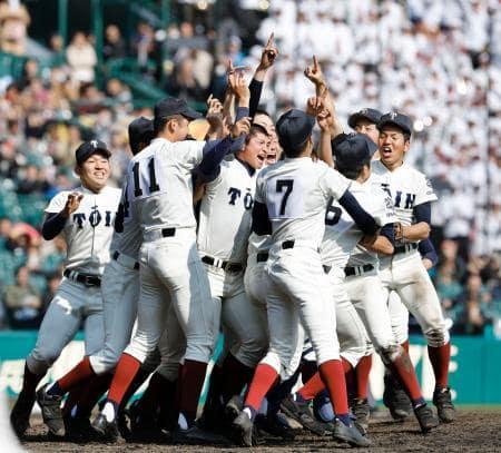 【高校野球特集】選抜・近畿大会を制した名門、大阪桐蔭!