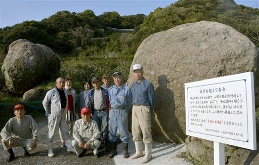 「夫婦岩」に看板を設置した上松尾町の住民たち=熊本市西区