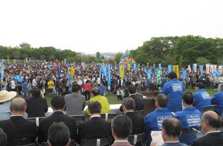 長時間労働是正を 連合京都メーデー、自立的成長訴え
