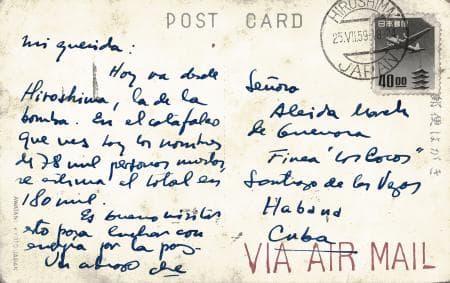 英雄ゲバラ、広島発のはがき現存   妻へ「この地訪れるべき」