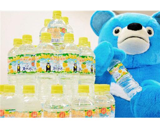 熊本の晩柑&阿蘇の天然水