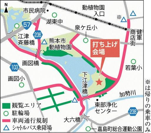 江津湖花火大会地図