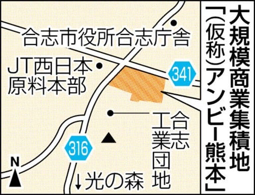 アンビー熊本予定地地図
