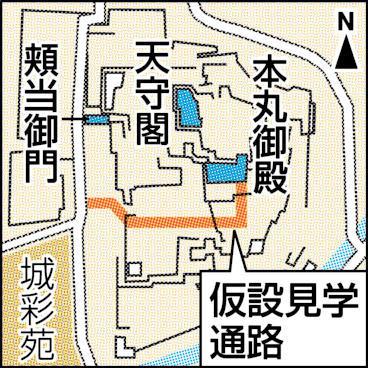 仮設見学通路の地図