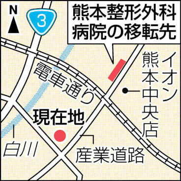 熊本整形外科病院の移転先地図