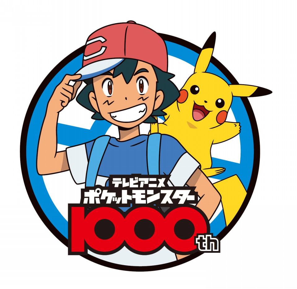 アニメ『ポケモン』ついに放送1000回に tvシリーズ放送開始から20年7