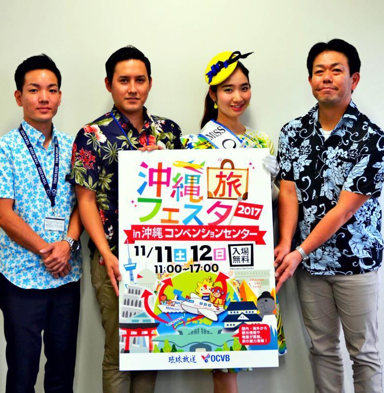 沖縄タイムス社