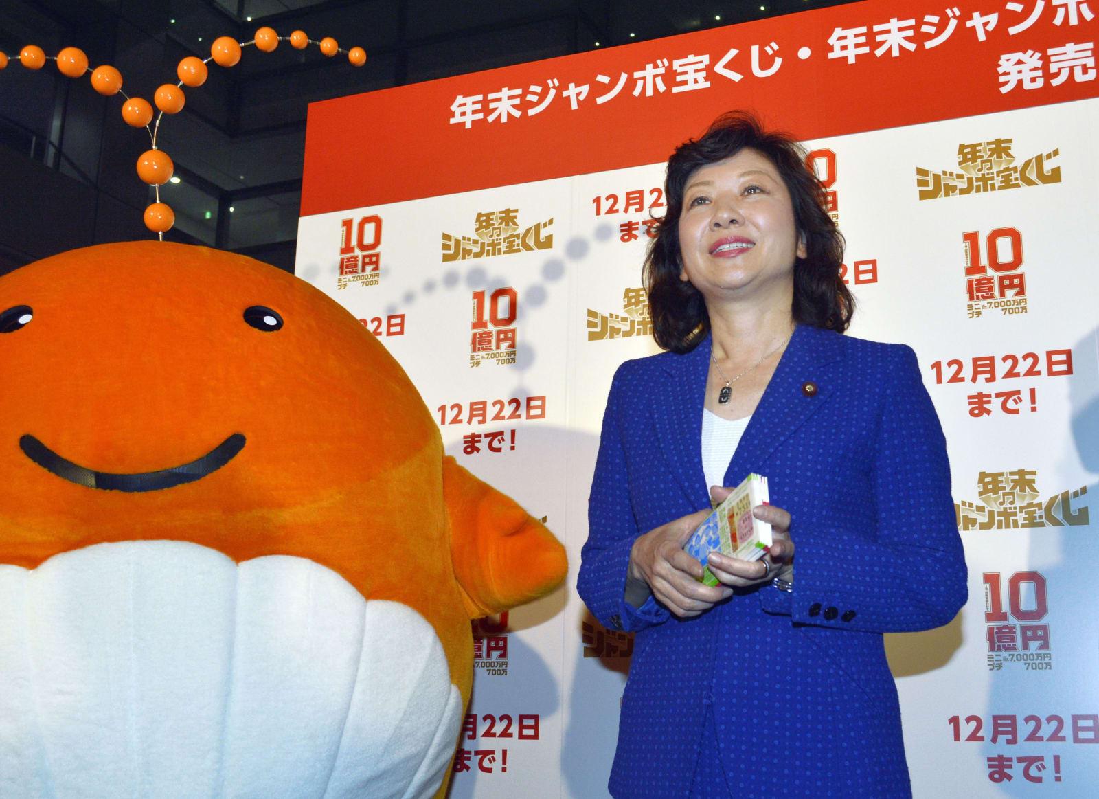 【宝くじ】野田聖子総務相「若い人はもっと宝くじ買って。外れてもどこかで役に立つから」wwwwww