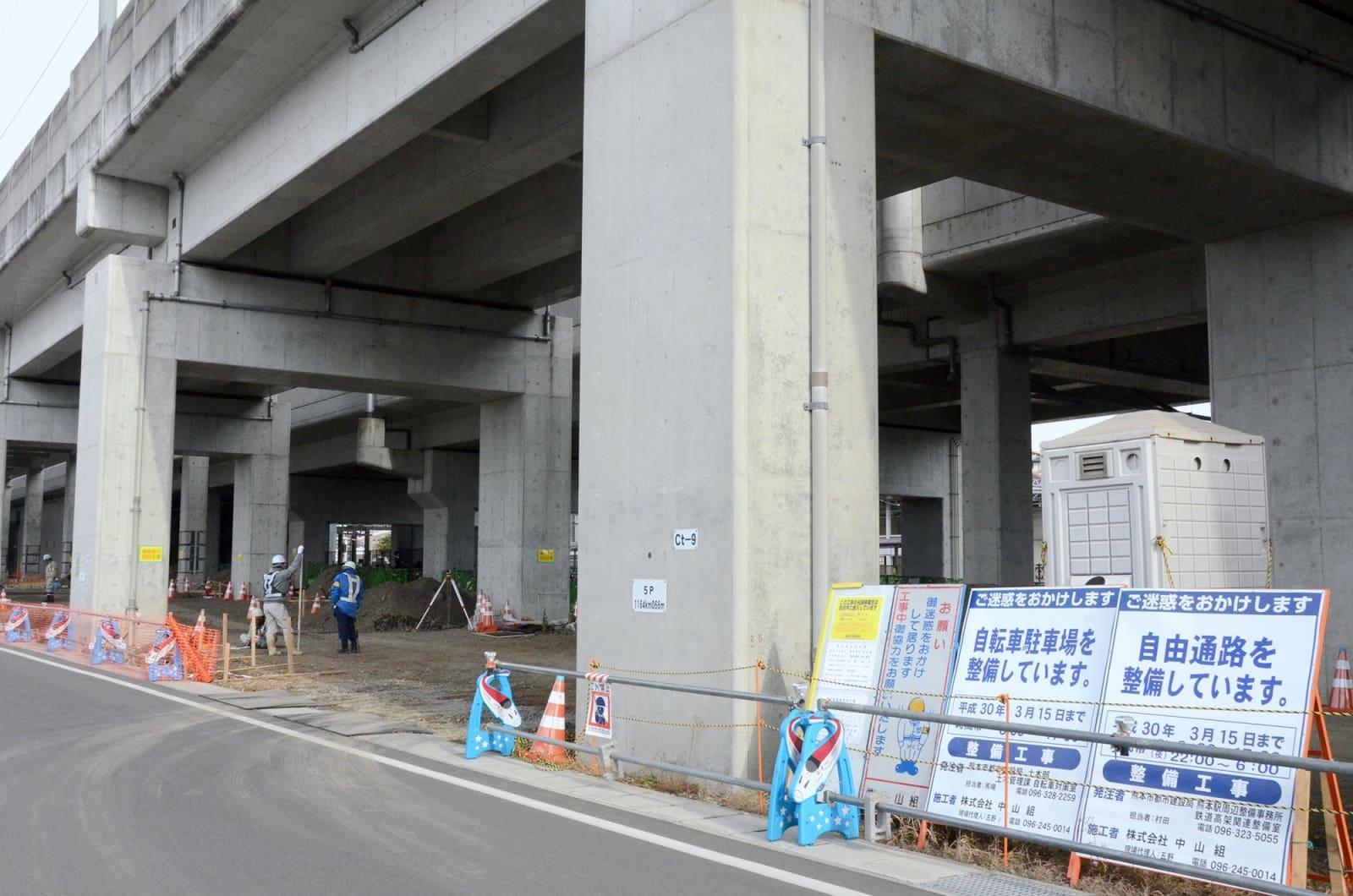 JR上熊本駅の南側の高架下