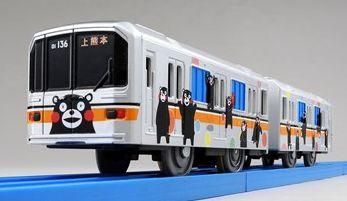 タカラトミーが発売する熊本電鉄のくまモンラッピング電車のプラレール