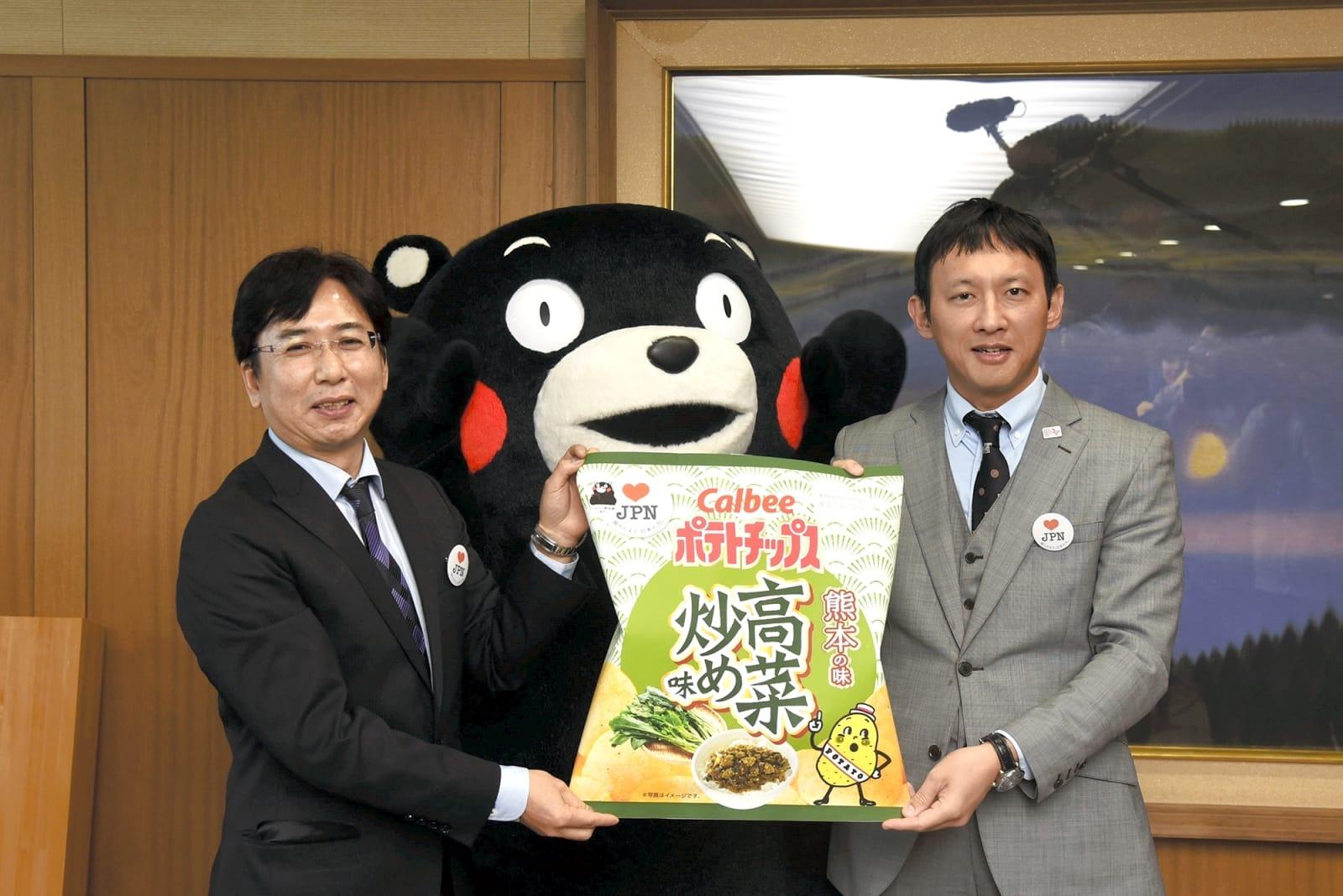「ポテトチップス 高菜炒め味」のPR用のパッケージを持つカルビーの石辺秀規執行役員(左)と小野泰輔副知事