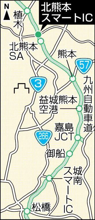北熊本ICの地図