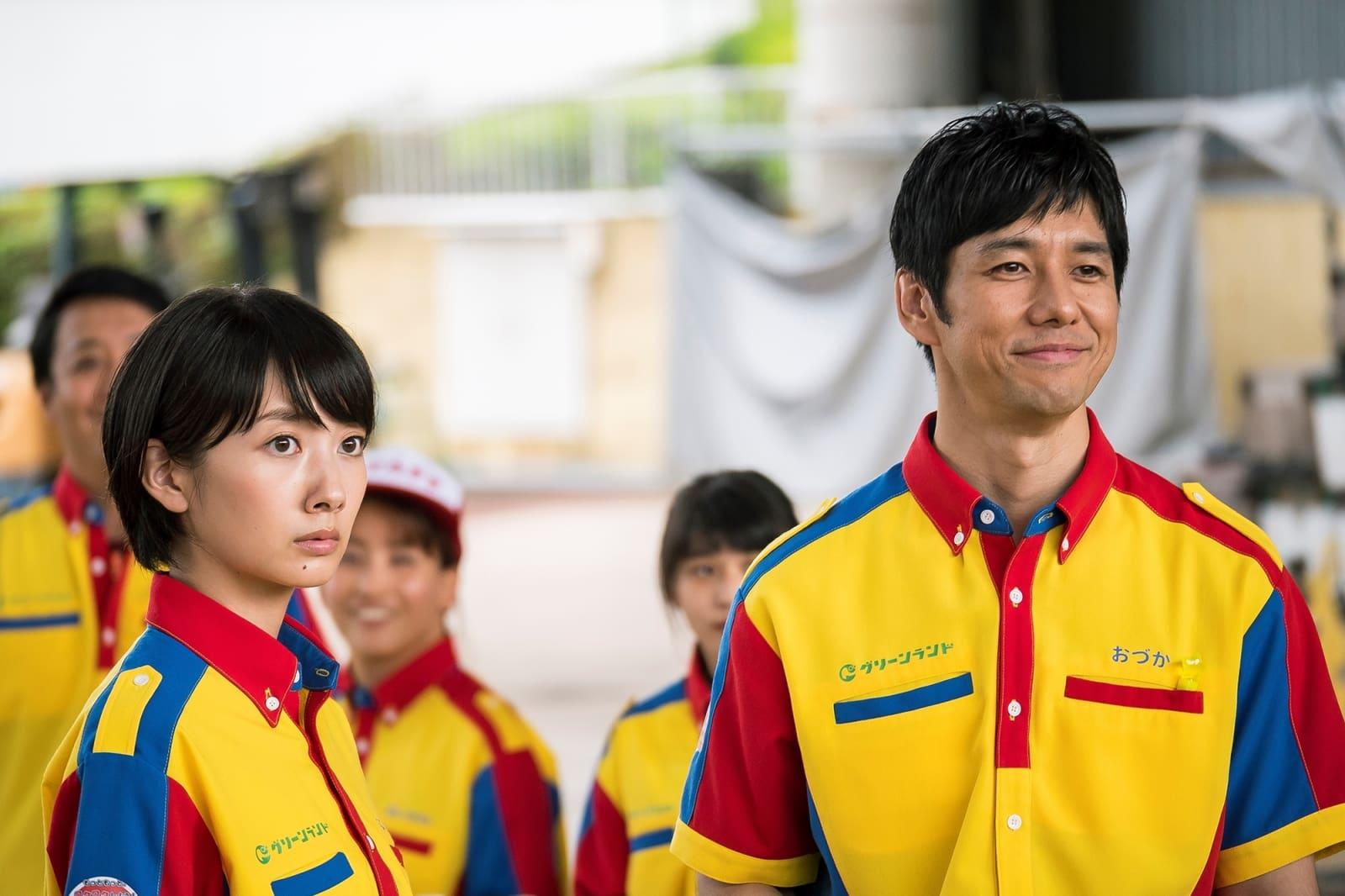 グリーンランドの制服姿で出演する波瑠さん(左)と西島秀俊さん